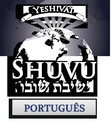 logo_shuvu_web_portuguese_228x250