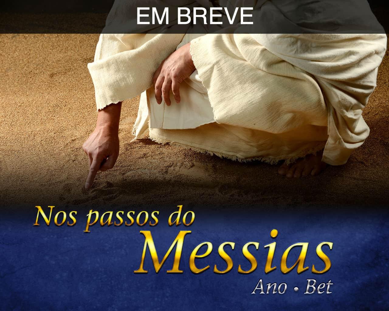 img_shuvu_footsteps_of_messiah_1280x1024_POR_2