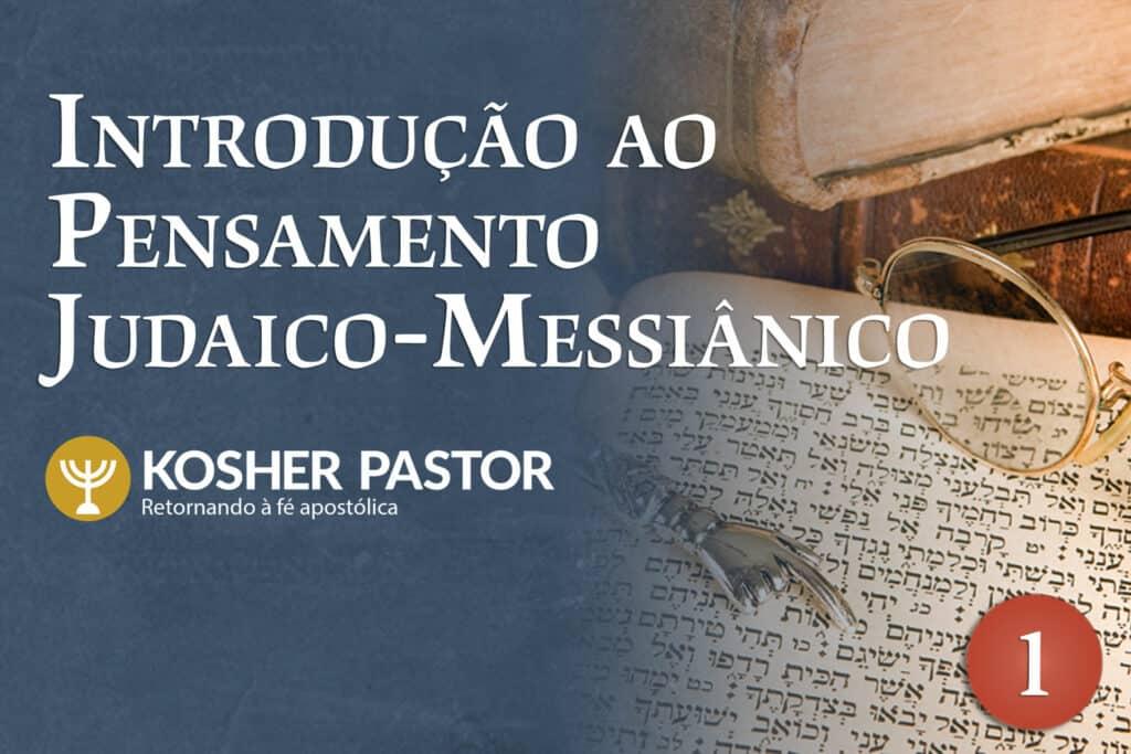 cover_kosher_pastor_POR_module_1