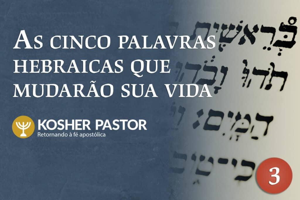 cover_kosher_pastor_POR_module_3