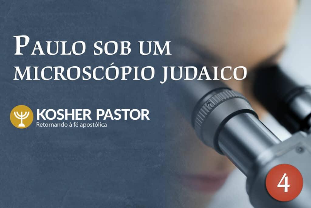 cover_kosher_pastor_POR_module_4