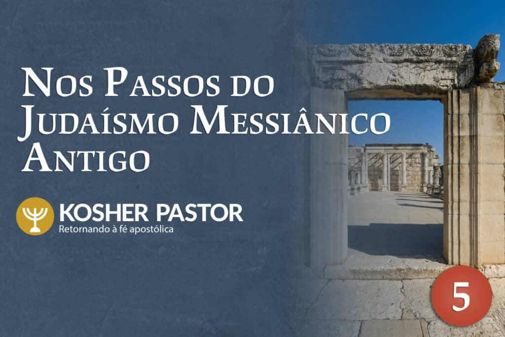 cover_kosher_pastor_POR_module_5